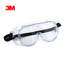 3M 防化学护目镜 1621AF 透明防雾镜片 销售单位:副
