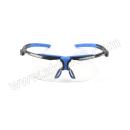 UVEX/优维斯 安全眼镜 9190275 防水 耐磨 防油 销售单位:副
