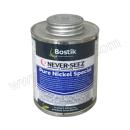 BOSTIK/波士胶 镍基螺纹润滑剂 NEVER-SEEZ  PURE NICKEL SPECIAL NSBT-16N 顶盖带刷型NSBT-16N 1lb 1罐 销售单位:罐