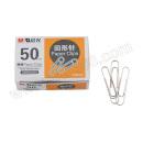 M&G/晨光 办公用50mm回形针纸盒装ABS92630 销售单位:盒