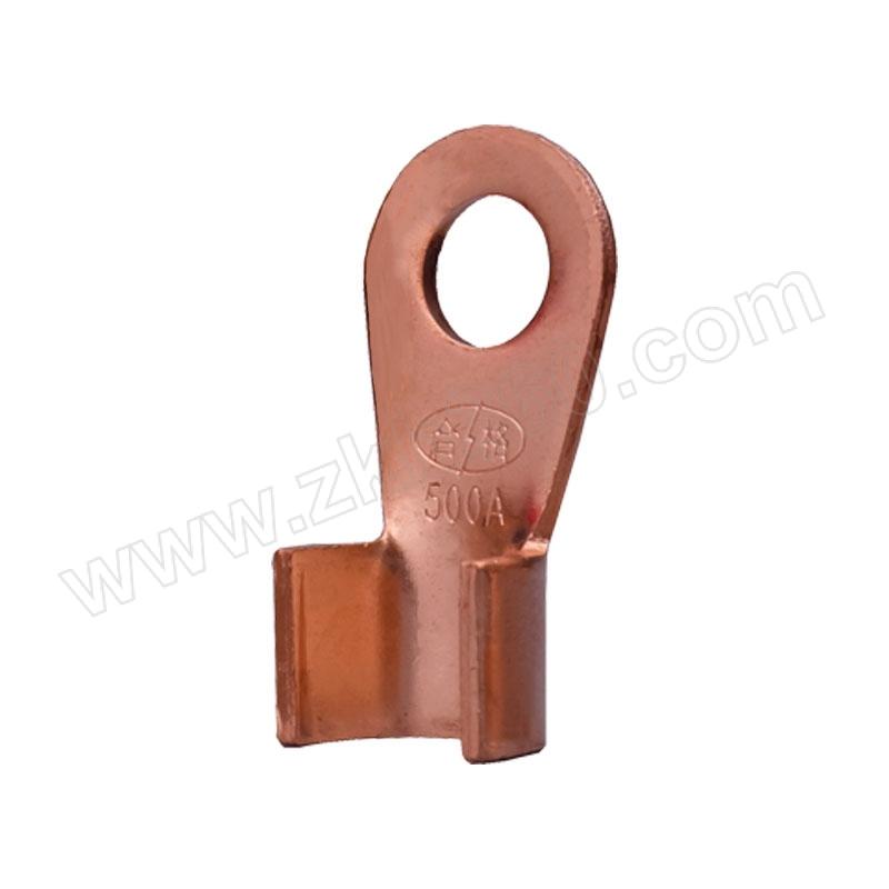 QL/强力 开口铜鼻子 25A 材质铜 1个 销售单位:个