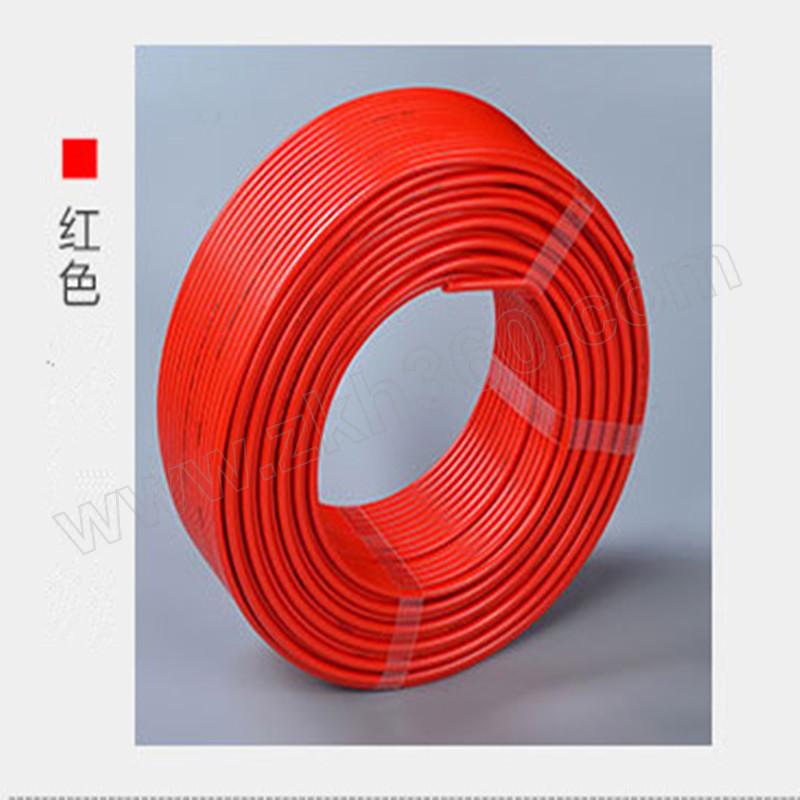 BS 接地线 BLV 1芯多股铝线16m㎡ 1米 销售单位:米