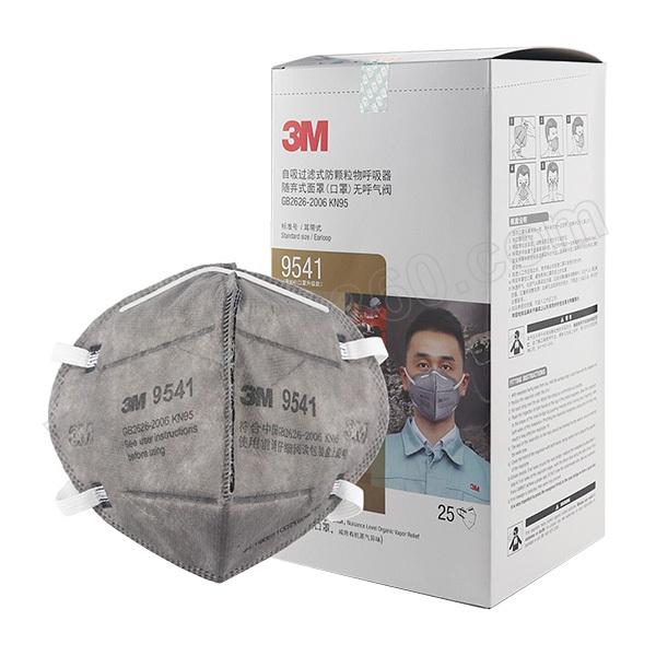 3M 折叠式有机蒸气异味及防颗粒物口罩 9541 KN95 耳戴式 1个 销售单位:个