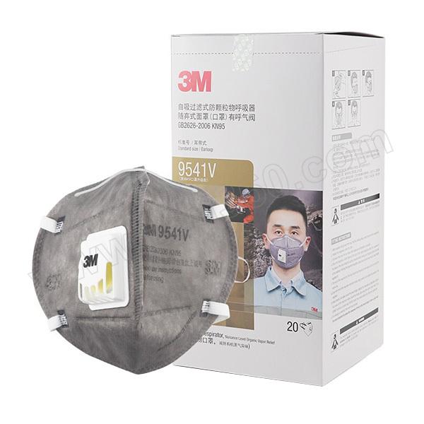 3M 折叠式有机蒸气异味及防颗粒物口罩 9541V KN95 耳戴式 带阀 1个 销售单位:个
