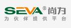 SEVA/深圳尚为