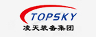 TOPSKY/北京凌天