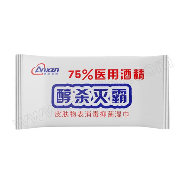 ANXZN/安心至简 75%医用酒精消毒抑菌湿巾 醇杀灭霸 1片