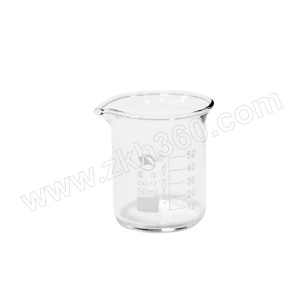 SHUNIU/蜀牛 低型烧杯 50mL×20个 1盒
