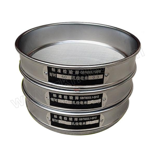 LEIGU/垒固 20cm不锈钢标准筛 W-010213-1 130目 孔径0.111mm 双层镀铬冲框 1个