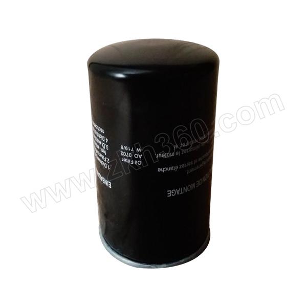 ZKH/震坤行 油滤 ZKH/1621737800 1个