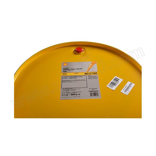 SHELL/壳牌 齿轮油 OMALA-S4GX460 209L 1桶
