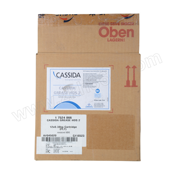 FUCHS/福斯 特殊合成型食品级润滑脂 CASSIDA-HDS2 380g 1罐