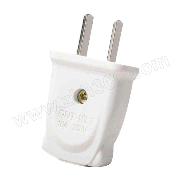 BULL/公牛 10A单相两极插头 GNT-10L1 1个