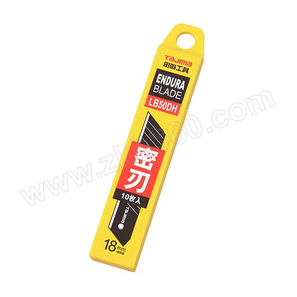 TAJIMA/田岛 L型多刻线替刃 1102-0206 18MM 塑料盒 1组