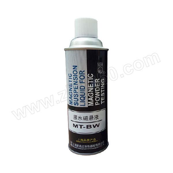 XINMEIDA/新美达 MT-BW 磁悬液气雾剂(黑水) MT-BW 500mL 1罐
