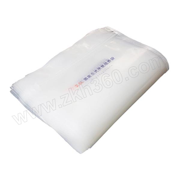 HOPEBIO/海博生物 2.5L圆底立式厌氧培养袋 HBYY007 10个 1包
