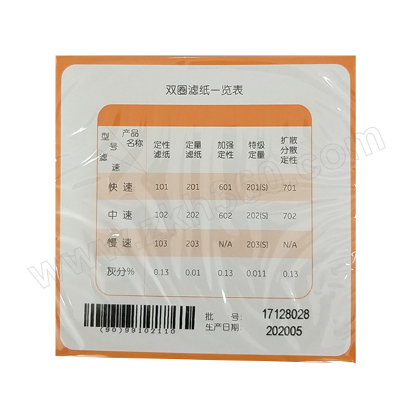SHUANGQUAN/双圈 定性滤纸 92410232 11cm 中速 100片 1盒