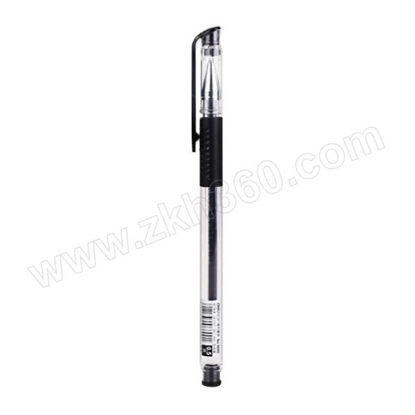 DELI/得力 中性笔 6600ES 0.5mm 黑色 1支