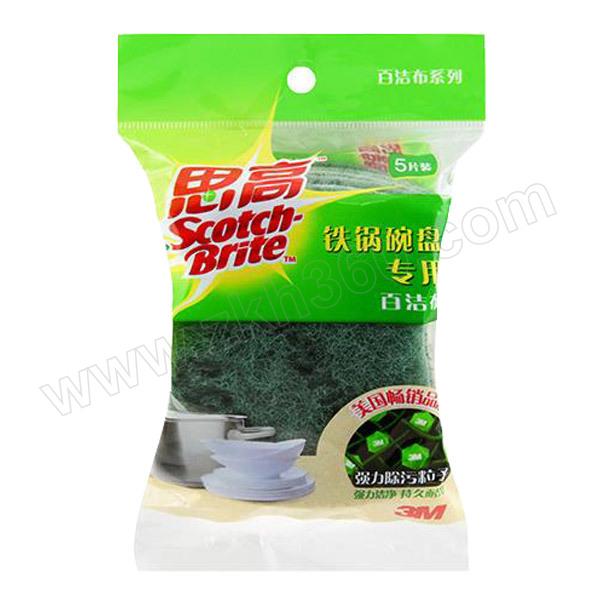 3M 思高铁锅碗盘专用百洁布 6912504214729 104×84mm 绿色 5片 1包