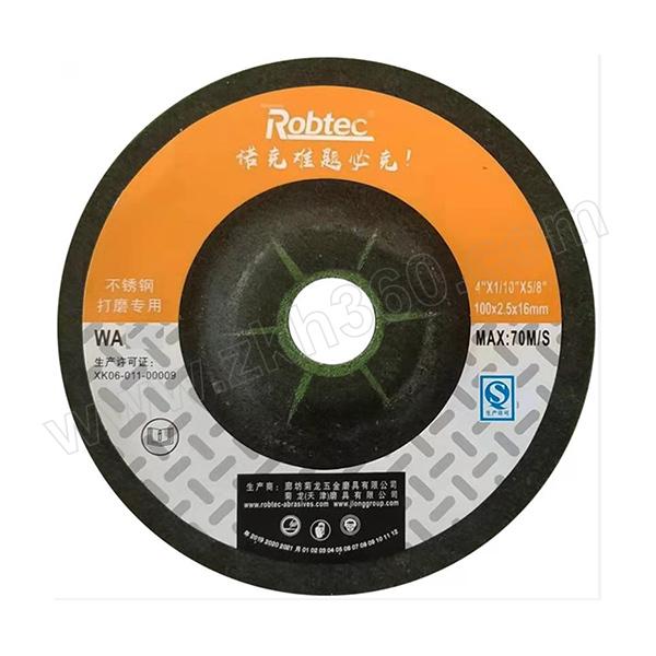 ROBTEC T42绿色单网可弯曲不锈钢角磨片 100×2.5×16 WA 36# 1片