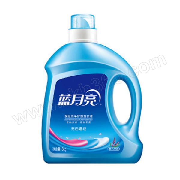 LYL/蓝月亮 薰衣草亮白增艳洗衣液 6902022137297 3kg 1瓶