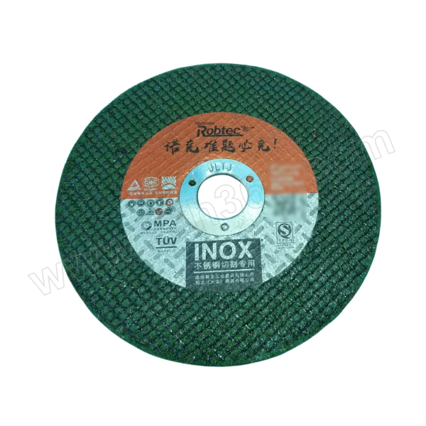 ROBTEC 诺克T41绿色双网不锈钢切割片 107×1.2×16G 标准型 1片