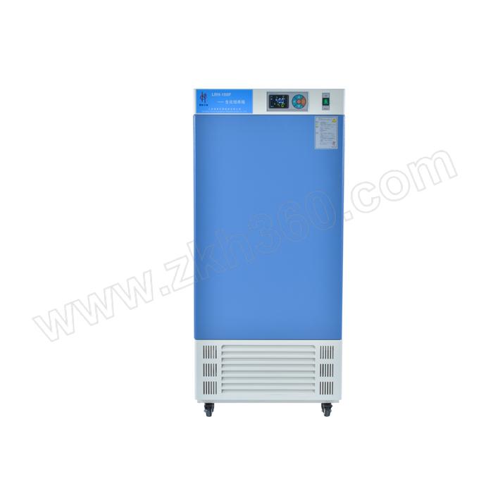 HT/慧泰 生化培养箱 LRH-250F 恒温波动度高温±0.3℃低温±0.5℃ 1台