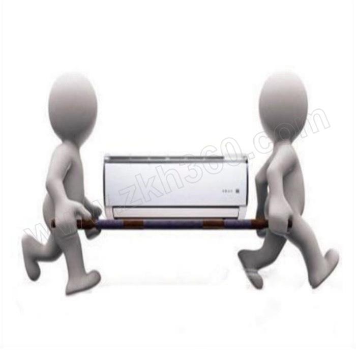 ZKH/震坤行 5P空调装机 空调服务 1台